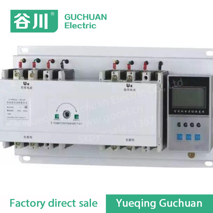 dual power supply changeover switch Automatic Transfer Switch intelligent type 400/4P(China (Mainland))
