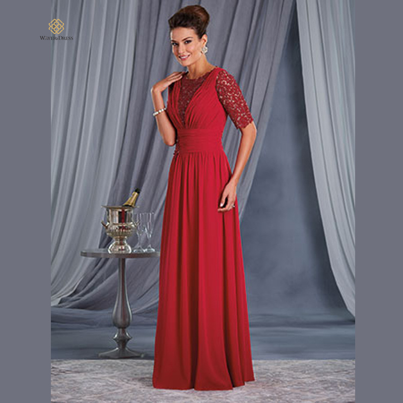 Gorgeous Half Sleeves Red Lace Long Evening Dresses Floor