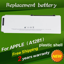 Plastic shell MB772 MB772*/A Laptop Battery MB470J/A MB772J/A For Apple MacBook Pro 15″ A1281 A1286 (2008 Version) MB471X/A
