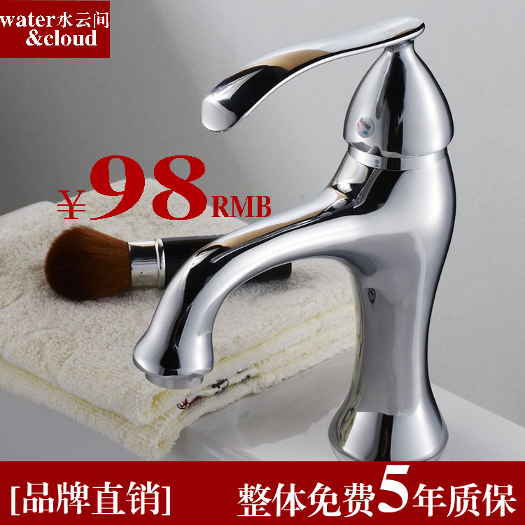 Cheap whole copper single hole bathroom basin to basin faucet hot and cold taps basin faucet audience delivery pipe