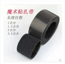 10m/lot 1-2.5cm black yellow Sew-On Adhesive Fastener Tape nylon tie Hook & Loop For garments diy accessories sewing fabric367(China (Mainland))