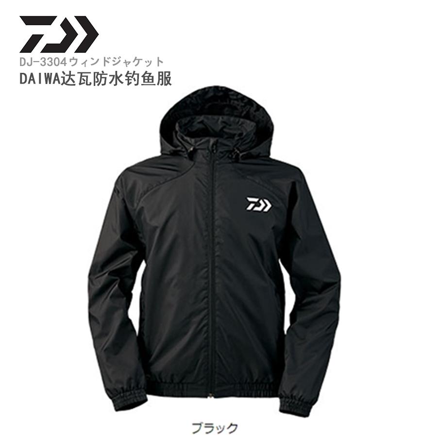 daiwa autumn winter windbreaker waterproof jacket suit fishing breathable outdoor sports jacket fishing hiking jackets<br><br>Aliexpress