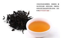 Hot Sale Black Tea WUYI BOHEA Tea Chineseni WUYI Black Tea Gift In Bags250g Green Slimming