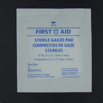 New first aid supplies 20pcs wound gauze pad 100% Cotton safe medical dressing sterile medical gauze pad 5*5 CM