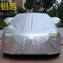 Special car cover VW Polo PASSAT GOLF SANTANA Touran JETTA Tiguan BORA Sagitar magotan beetle Phaeton Touareg Lavida GOL CC auto(China (Mainland))