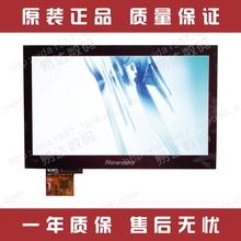 Newman 7 k7 m7 g7-w tablet touch screen capacitance screen handwritten screen