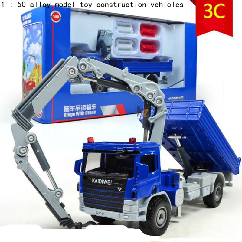 Truck mounted crane truck 1:50 alloy model car toy high simulation engineering, metal casting, educational toys, free shipping(China (Mainland))