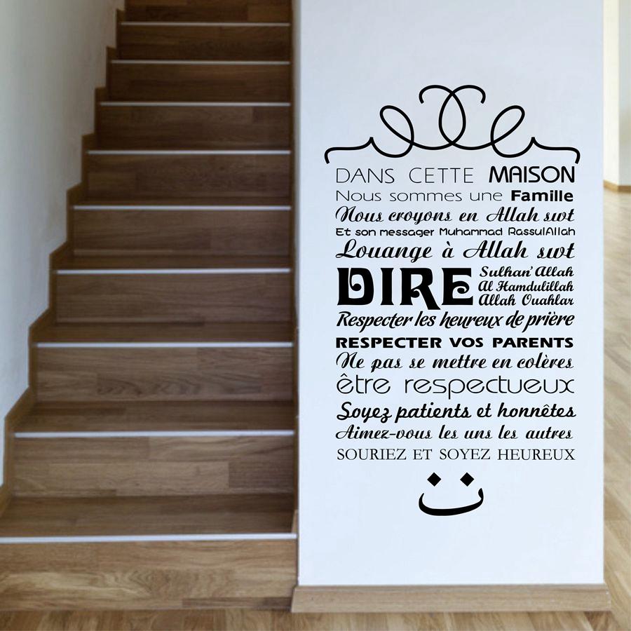 coran cite promotion achetez des coran cite promotionnels sur alibaba group. Black Bedroom Furniture Sets. Home Design Ideas