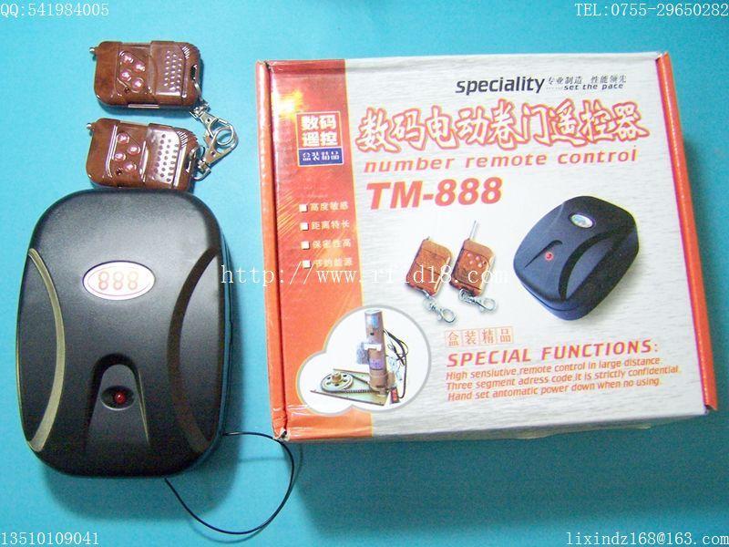 Buy Senball Sq 102 Diy Ac 200 245v 2 Ch Digital Remote