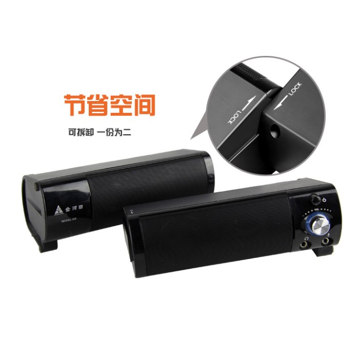 Cheap computer multimedia mini speaker stereo 82.0 Low sound(China (Mainland))