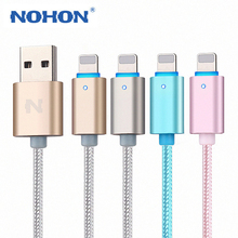 2PCS/Lot NOHON 150cm LED SMART Aluminum alloy USB cable For iphone 7 5 6 Plus 6S 6Plus ipad 4 mini Air data charger IOS 6 7 8 9(China (Mainland))