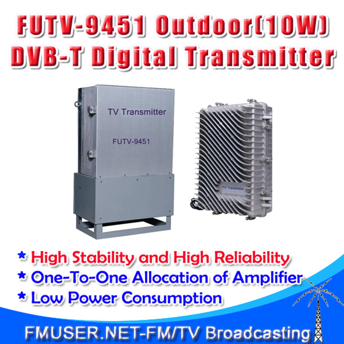 Freeshipping FMUSER FUTV-9451 Outdoor (10W)transmitter DVB-T TV Digital UHF MUDS Broadband DTMB HD SD MPEG2 gap filler amplifier(China (Mainland))