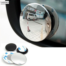 1 pair Newest 360 Degree frameless ultrathin Wide Angle Round Convex Blind Spot mirror for parking Rear view mirror high quality(China (Mainland))