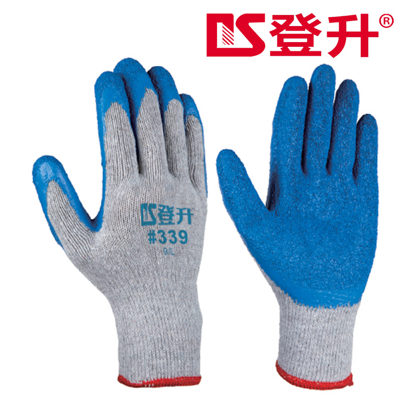 Safety wrok gloves wear-resistant slip-resistant cut-resistant machinery work glove cotton coated(China (Mainland))
