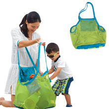 2016 Hew Sand Away Carry Beach Mesh Bag for Chidren Swim Beach Toys Clothes Towel Bag Baby Toy Collection