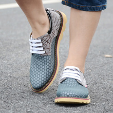 2016 new pu leather size mens shoes 46 47 48 gray men breathable business casual lace flat - Dood girl store