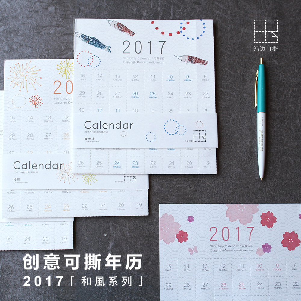 Creative Year 2017 Mini Calendar Decorative Diary Index Lable Sticker DIY Planner Bookmark(China (Mainland))