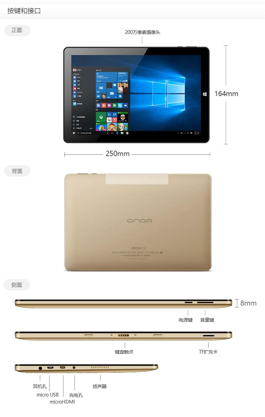 oBook10SE-TB790-11