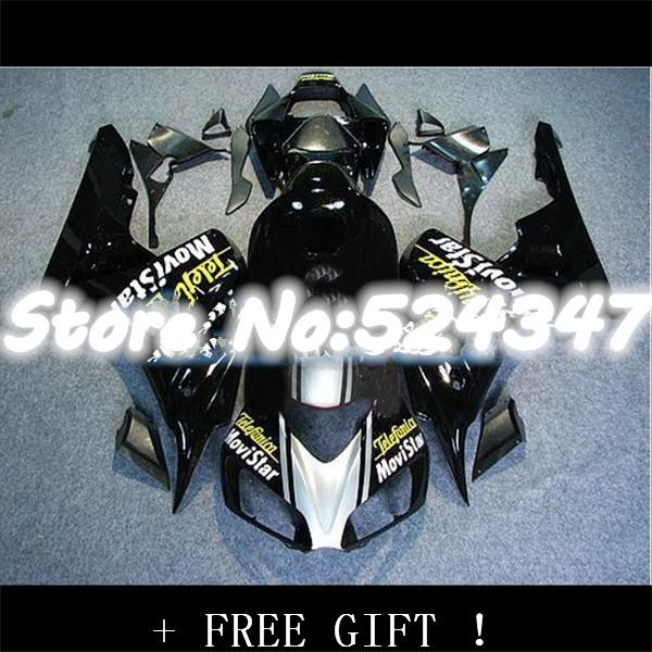 OEM_Quality fairing parts for CBR1000 06 07 CBR1000 RR 2006 2007 CBR 1000RR 06 07 fairing kit white black(China (Mainland))