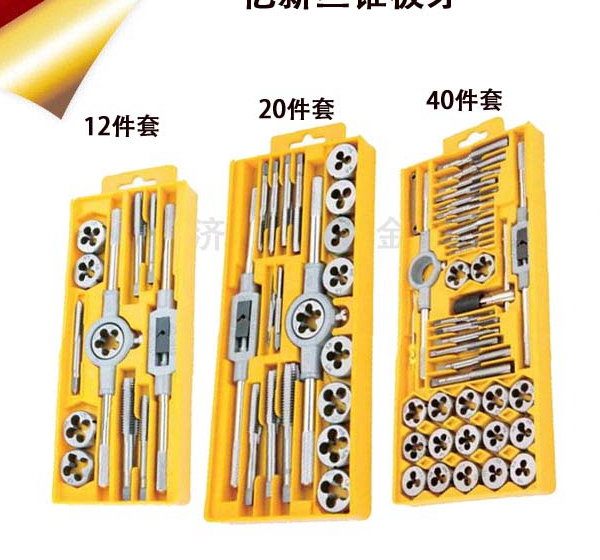 Tools 12 sets of Taps Banya Banya wrench Hand twisted wire tapping wire tapping hand Metric Packs