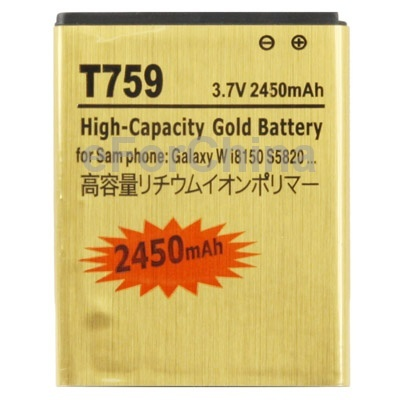 2450mAh High Capacity Battery Mobile Cell Celular Phone Bateria Batery for Samsung Exhibit 4G/T759/Galaxy W i8150/S5820