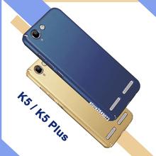 Buy Lenovo K5 Vibe case matte protective back cover Lenovo Vibe K5 Plus full body cover ultra thin case K5 Lenovo Vibe K5 A6020 for $3.49 in AliExpress store