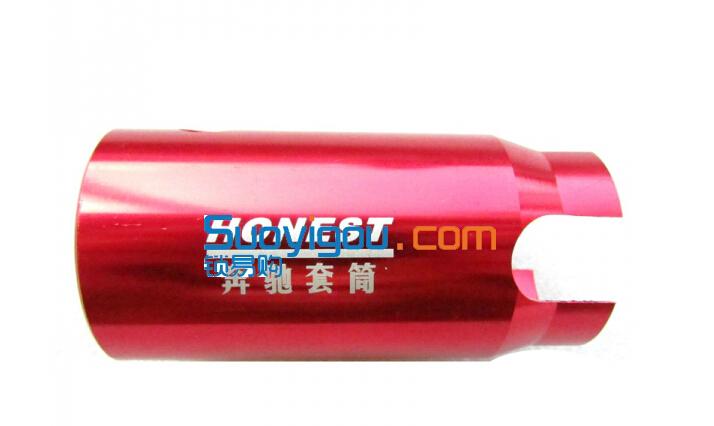 Ignition Lock Disassembling Tool for Mercedes Benz Locksmith Tool Lock Pick Set lock picks for doors car opening tools(China (Mainland))