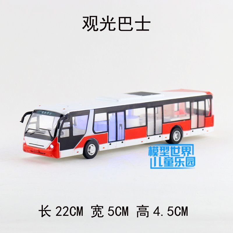 NEW BUS Diecasts Toy Vehicles Car Styling Kids Toys Brinquedos Alloy Car Model Toy G1 Big Sound And Light Version Of The Tour Bu(China (Mainland))