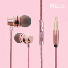 3.5mm Subwoofer Earphones For Smartphone Huawei Honor 10 9 Lite 8 7A 7X 7C 7S 4C Earpiece Earbuds Headset Draadloze Oordopjes(China)
