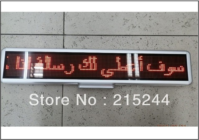 high quality! 550mm*110mm*21mm Dot16*128  RED LED Programmable Scrolling Message Display signal