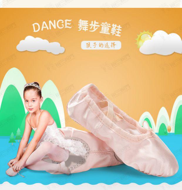 DB24059 Satin Ballet Shoes-5