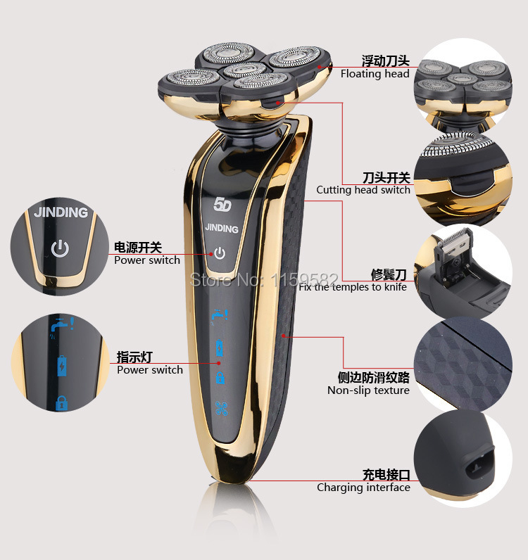 Large Power High technology shaver Floating Head Rechargeable Electric Shaver full waterproof shaver(China (Mainland))