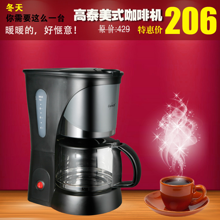 how to use coffee maker american home