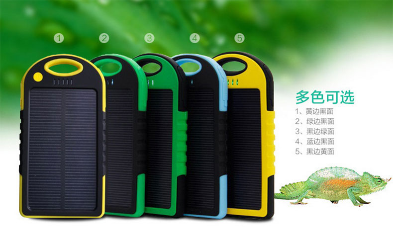 High quality Portable Dual USB Solar Power Bank 5000mAh External Battery Powerbank charger for iPhone Samsung HuaWei HTC Phone