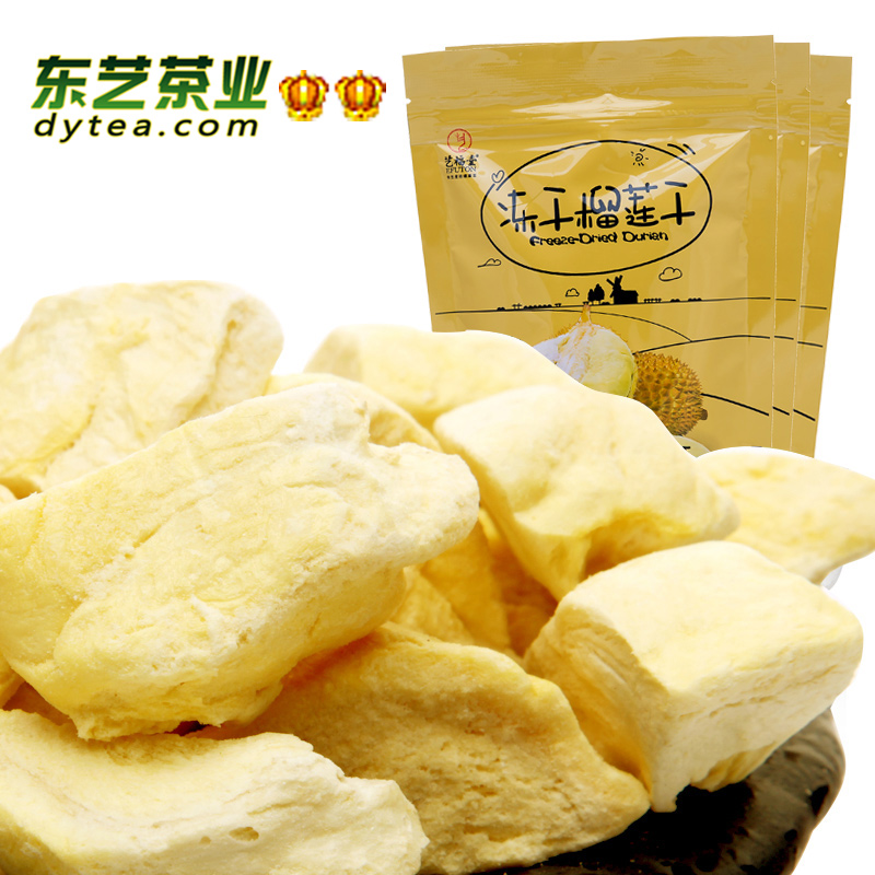 Dongyi food Freeze dried durian dried fruit Chinese special tea food snacks 30g 3 bags