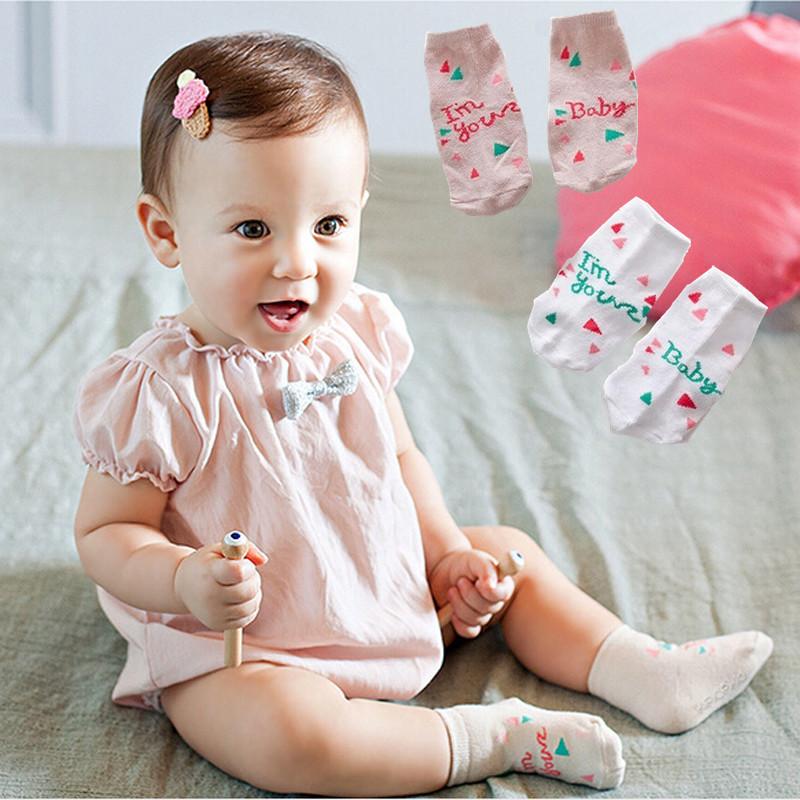 Носки для малышек