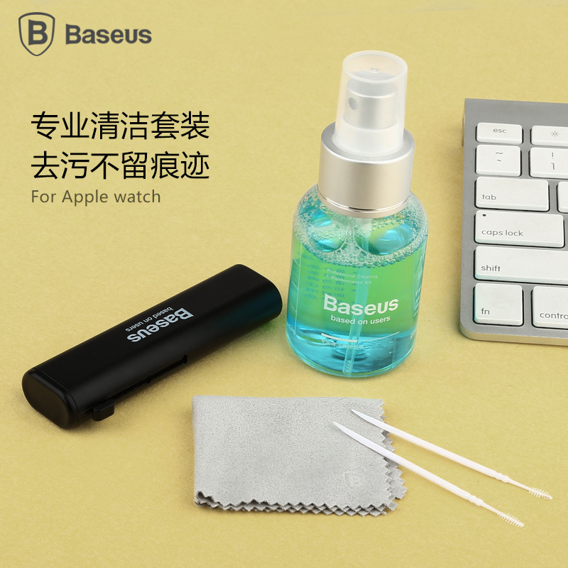 Baseus brand cleaning kit for Apple Watch Cleaning liquid for iphone Keyboard with retail box free shipping(China (Mainland))