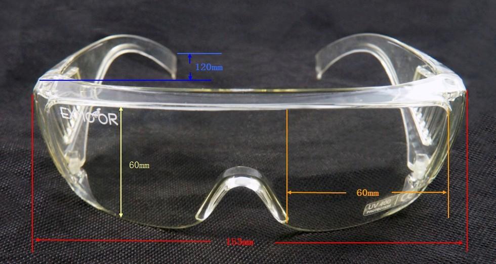 Эксмур ветрозащитный Велоспорт велосипедов велосипеды спортивные солнцезащитные очки uv400 защиты очки очки ce сертифицировано прозрачный