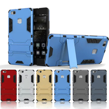 Coque 3D Hard Armor Case Huawei Ascend P9 Lite Silicone+Plastic Shockproof Kickstand Defend Shield Silicon Hauwei Back Cover - ACE Technology Co., Ltd store
