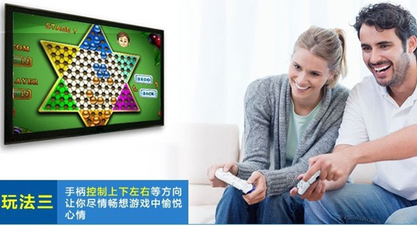 2016 New 32 Bit i sports Motion TV Video Game Console with two joypad to play 222 games for kids birthday gift(China (Mainland))