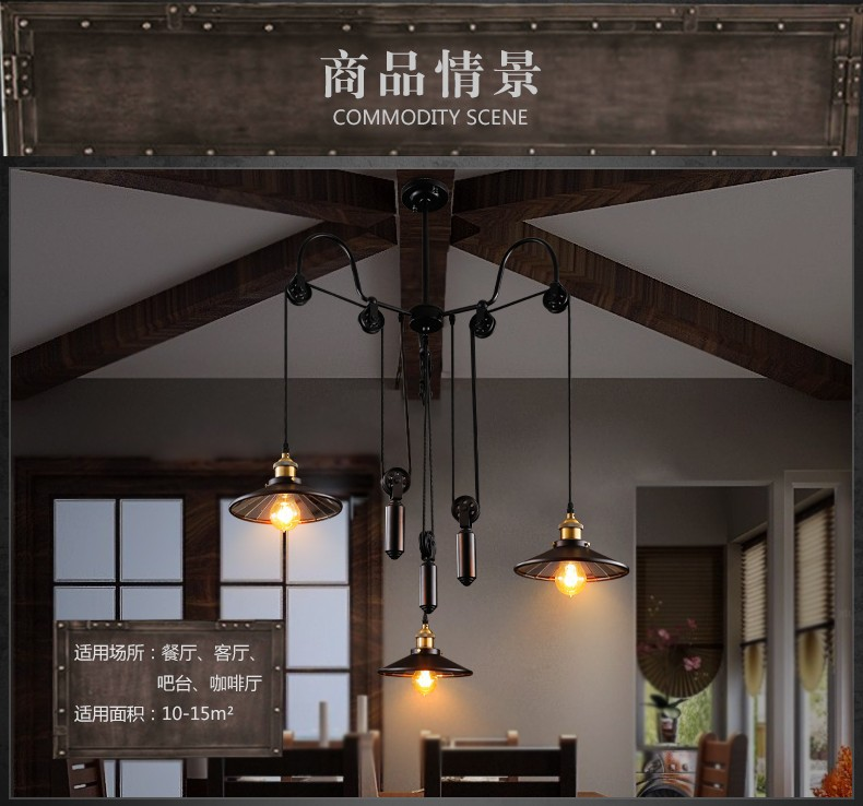 Vintage Industrial Mirror Pendant Lights Wrought Iron Lighting Fixture,PL090,Free Shipping(China (Mainland))