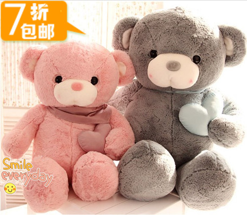 Love bear lovers plush toy doll large pillow birthday gift(China (Mainland))