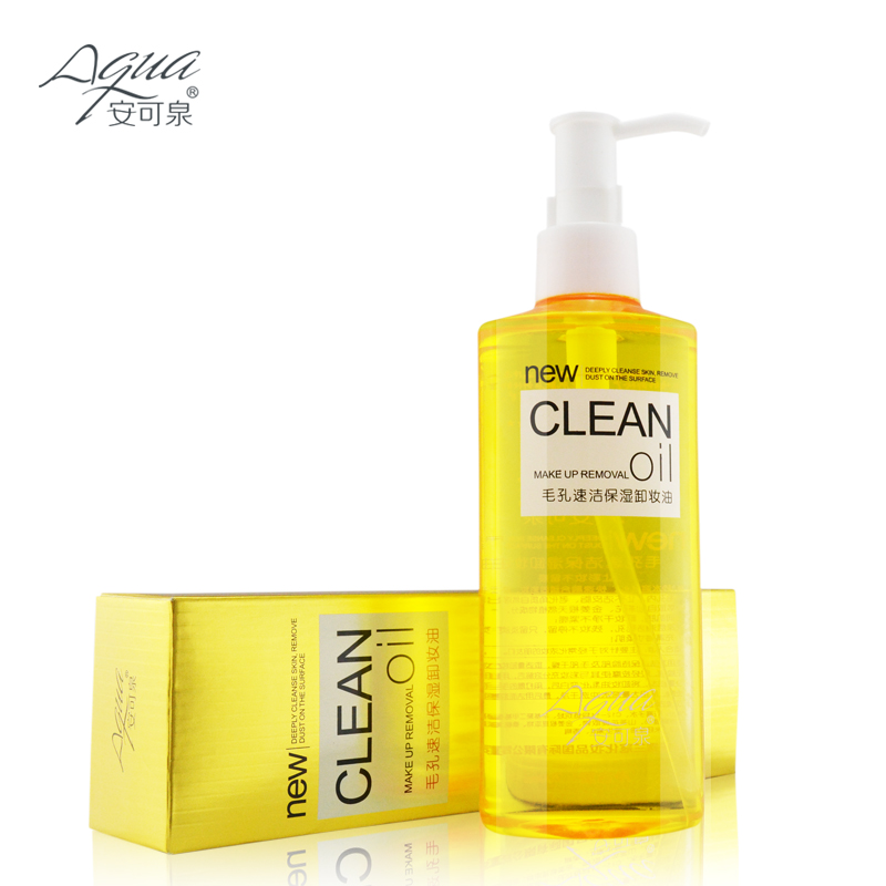 Make Up Remover Deep Cleansing Oil Face Cleansing Makeup Removing Oil For Eye And Lip Face Care ...