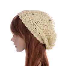 WSFS Hot Unisex Winter Plicate Baggy Beanie Knit Crochet Ski Hat Beige