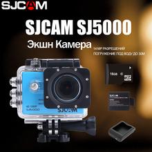 Камера для экстремалов SJCAM SJ5000