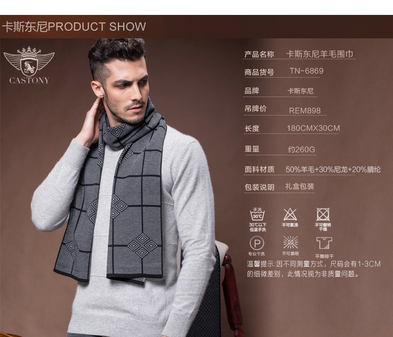 2016 New Winter Men's Wool Scarf Warm Male Fashion Korean Plaid Stitching Knitted Scarves  Thickened Christmas Gift  B-3840