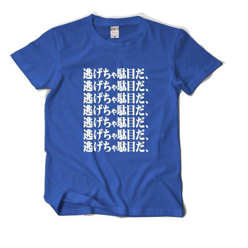 армейские футболки с надписями