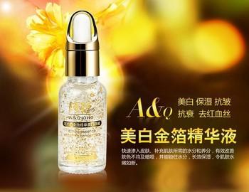 Aqiong 24 К чистого золота фольги сущность гиалуроновая кислота жидкость крем отбеливание ...