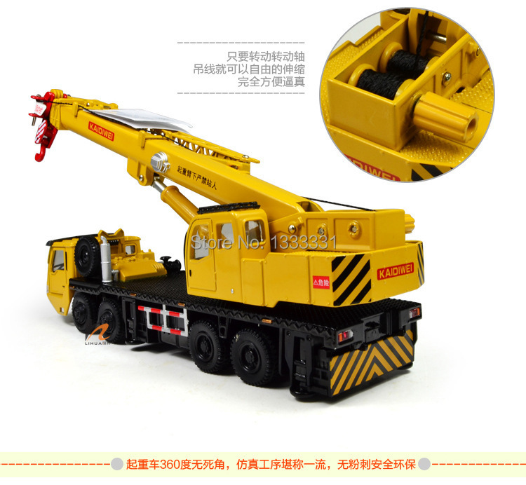 free shipping high quality alloy Engineering Vehicle model Wholesale children toy cars- CRN Crane1:87 mega lifter kaidiwei(China (Mainland))