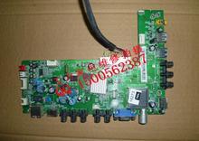L42F1300-3D Motherboard 40-MS28L2-MAA2XG screen LC420DUN SE U1